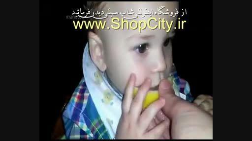 قیافه خنده دار بچه ها بعد از خوردن لیمو ترش