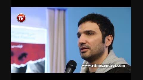محمدرضا فروتن: من به لذت از کارم فکر می کنم، نه سیمرغ!