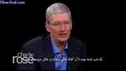 آخرین مصاحبه تیم کوک، مدیر عامل اپل با زیرنویس فارسی