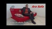 کاناپه تختخوابشو آرا - مدل K23 - سایت AraSofa.com
