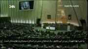 برادران اهل تسنن در ایران