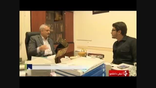 پیگیری مشکلات خوابگاهی دانشگاه تهران