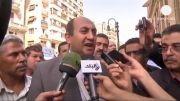 اعتراض مصری ها به دریافت وام صندوق بین المللی پول