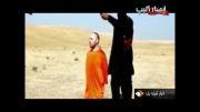 ابهامات قتل خبرنگار آمریکایی توسط داعش (دروغگویی)