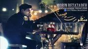Mobin Reza Zadeh | Manzooret Chieh | 320
