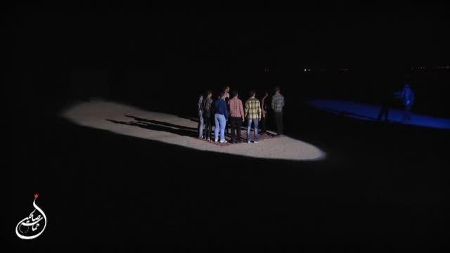 حماسه صالحین - بخش  1 - آغاز حلقه صالحین