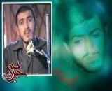 مداحی شهید زین الدین