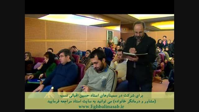بخشی از سمینار شفاء برج میلاد تهران