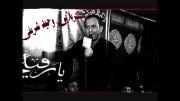 کربلایی وحید شریفی خوش اومدی بابا(شور فوق العاده)