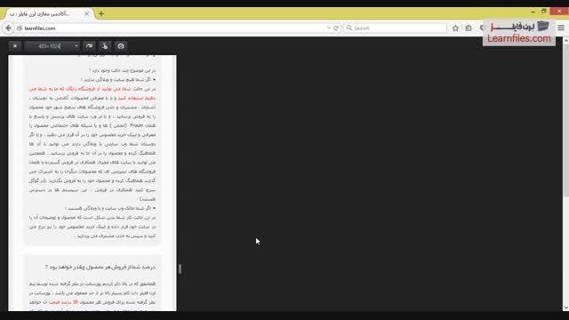 فیلم فارسی آموزش ریسپانسیو کردن صفحه با CSS