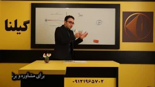 کنکور - اتاق شیمی کنکور آسان است - ج مهرپور - کنکور18