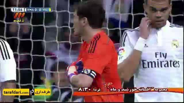 خلاصه بازی رئال مادرید ۱-۱ ویارئال