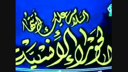 نوحه ترکی-گلزارم زهرا(س)هوادارم زهرا(س)/لبیک یاخامنه ای