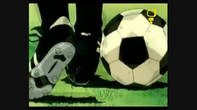 کارتون فوتبالیست ها 3 قسمت 35 دوبله فارسی