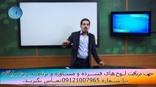 حل تکنیکی تست های فیزیک کنکور با مهندس امیر مسعودی-164