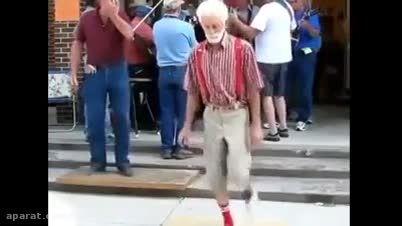 رقص پیر مرد