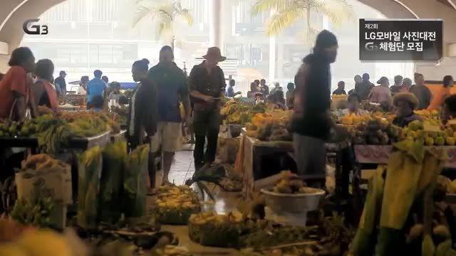 فیلم تبلیغاتی LG G3 از بامیرو