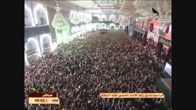 در استقبال از ماه عزای ارباب بی کفن حضرت سیدالشهدا  ع