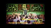 سرود باهال از حاج امیر کرمانشاهی