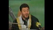 استاد جهانبخش فرجی jahanbakhsh Faraji