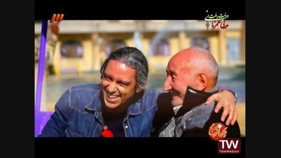 موزیک ویدیو مازیار فلاحی