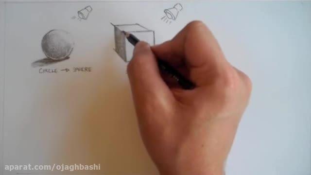 آموزش نقاشی؛ سه بعدی کردن اشکال هندسی با مداد