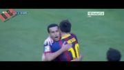 بارسلونا-لوانته/هفته اول لالیگا