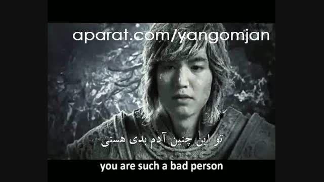آهنگ سریال ایمان با زیرنویس فارسی «توسط خودم»