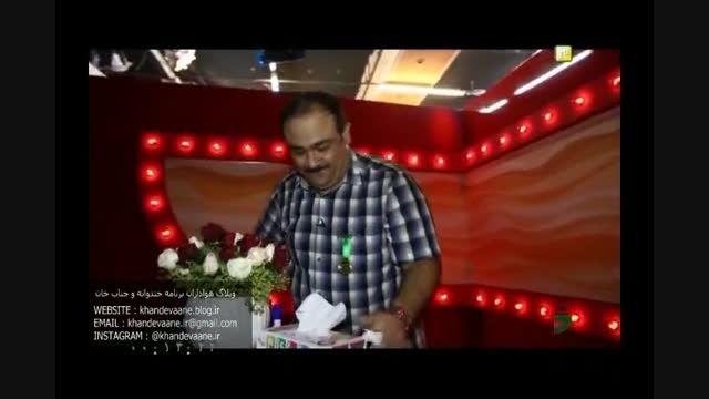 خندوانه، 1 مهر 94، پشت صحنه اجرای مهران غفوریان