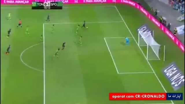 اسپورتینگ لیسبون 1 - 0 توندلا (گل ماریو)
