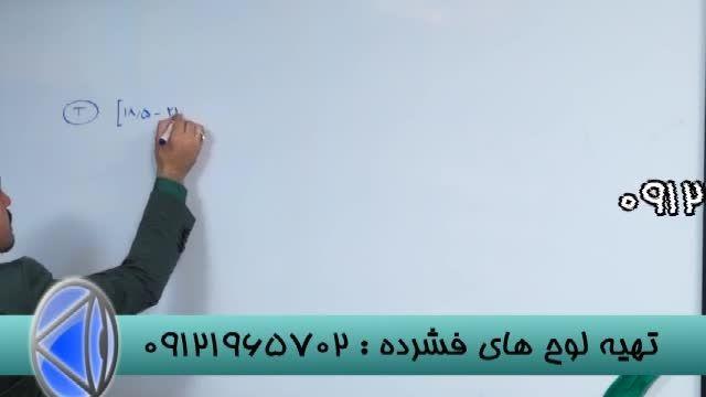 در احتمال حرفه ای شویم بامهندس مسعودی امپراطور ریاضی-1