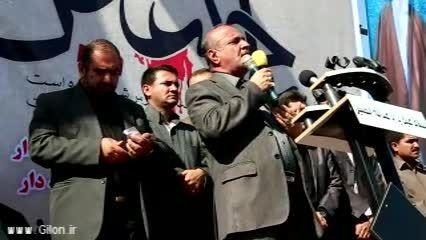 سخنرانی استاندار فارس در تاسوعای حسینی شهر گله دار
