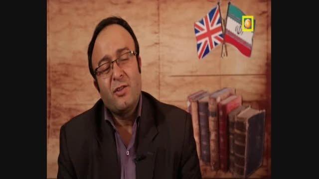 فراماسیونری دوره قاجار