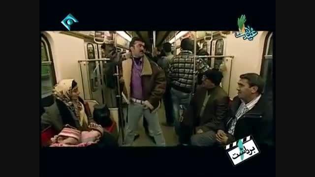 سکانس خنده دار سریال پایتخت