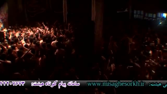 مداحی آذری کربلایی حسین عینی فرد (بسیار زیبا)