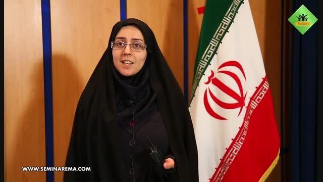 خانم حسینی از جلسه خود شفادهی برای شما صحبت می کند