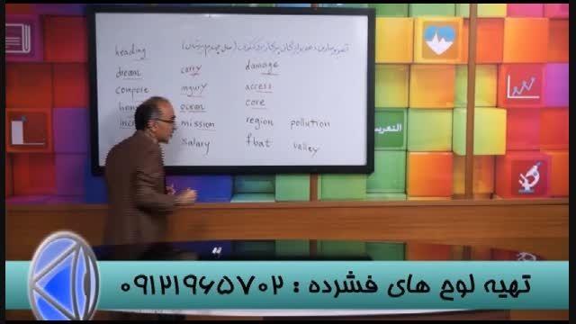 کنکور با گروه آموزشی استاد احمدی (28)