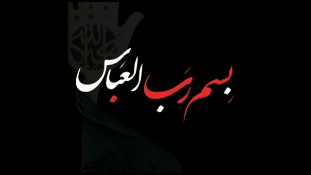 موزیک ویدیو 2تا داداش از علی عبدالمالکی