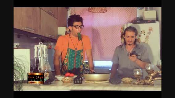 فیلم کوتاه و دیدنی  سر آشپز