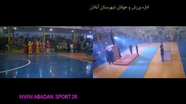 افتتاحیه جشنواره فرهنگی ورزشی مهر اروند/حرکات نمایشی 3