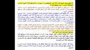 پاسخ به شبهه پنجم مسلمان موحد