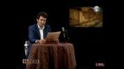 متن خوانی پیمان شیخی و ای همه هستی با صدای محمد اصفهانی