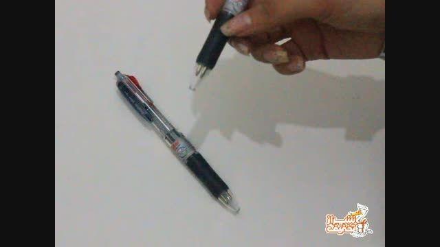 خودکار چند رنگ panter در شیراز تخفیف