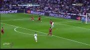 گل بازی رئال مادرید 1 - 0 بایرن مونیخ