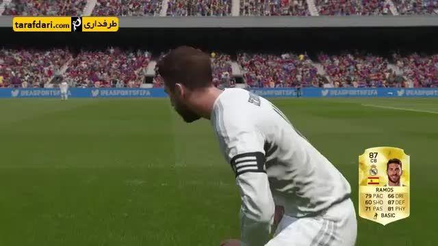 چهره های جدید برخی بازیکنان تتو دار در بازی FIFA 16
