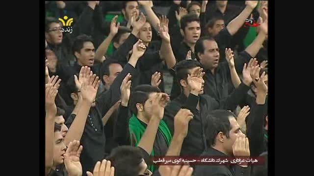 عزاداری هیات شهرک دانشگاه (یزد)- - حسینیه کوی میر قطب