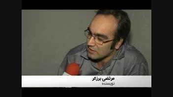 افتتاح هتل زندان قصر