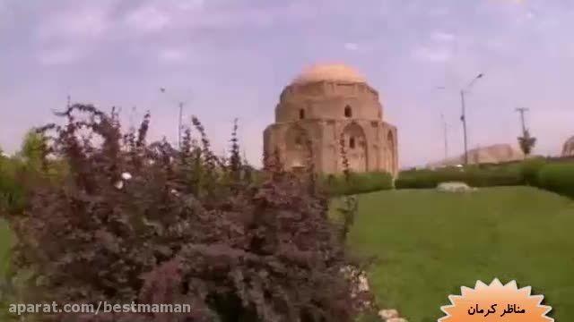 مناظر زیبای کرمان