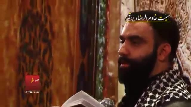 واحد سنگین شب سوم محرم 93-جواد مقدم
