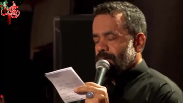 مادر که میکنه گریه برات،واویلا زمینه محرم94 محمود کریمی
